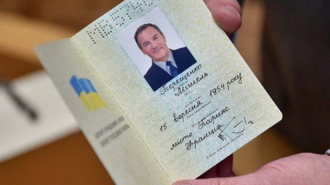 Вклеїти фото в паспорт Одеса Малиновський район