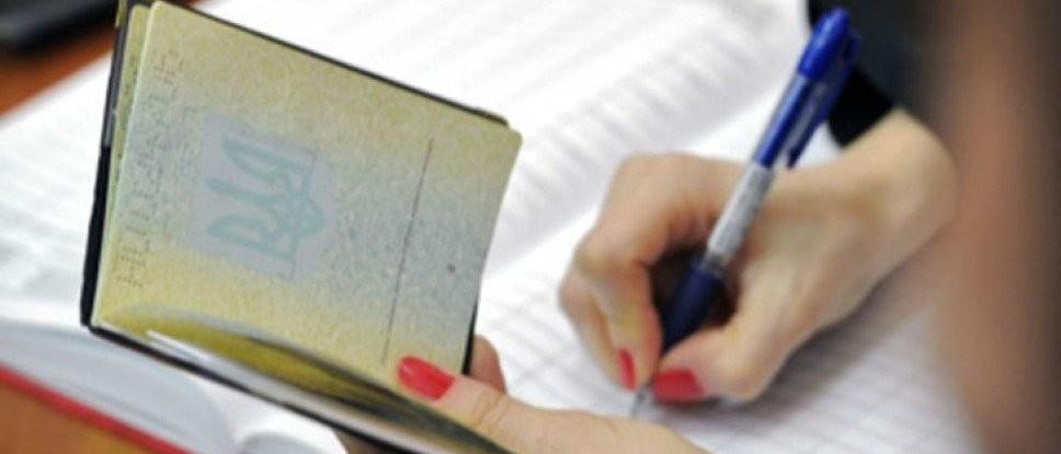 Вклеїти фото в паспорт Одеса