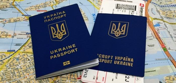 Загранпаспорт Одеса