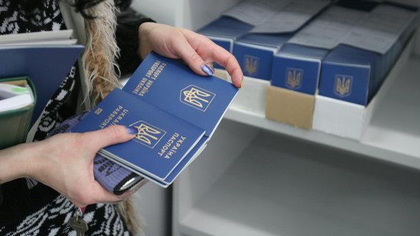 Паспорт в Одесі