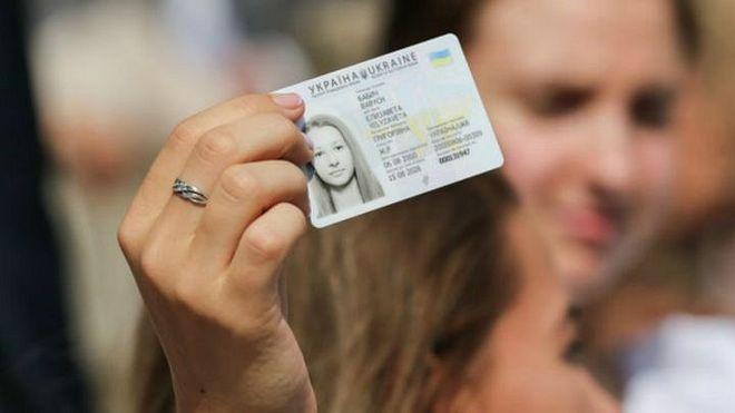 ID карта Одеса