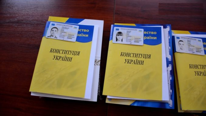 Id паспорт Одеса Малиновський район