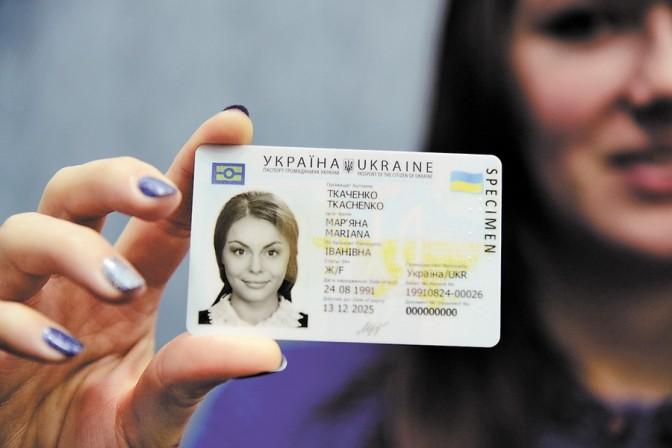 Паспорт Одеса