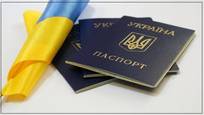 Паспортний сервіс Одеса