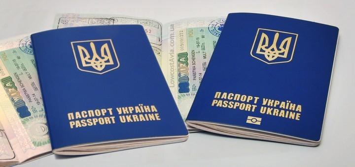 Паспортный сервис Одесса