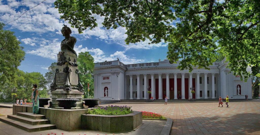 Прописка Украина Одесса